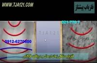 شکل زمان ارسال و دریافت فرکانس در فلزیاب