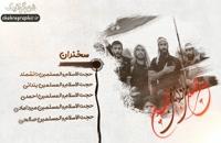 دانلود پروژه افترافکت اطلاع رسانی مراسم اربعین حسینی