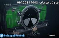 فلزیاب تصویری فیشر و لورنز در تهران و شیراز-0997579020