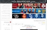 دانلود آهنگ های ایرانی (آرون افشارو ...) در تاپ صدا