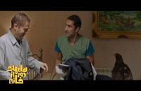 قسمت پنجم سالهای دور از خانه (شاهگوش)(اسپین اف) قسمت 5 سریال سالهای دور از خانه