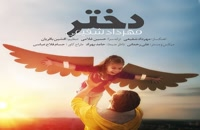Mehrdad Shafiei Dokhtar