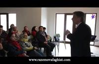 سمینار تقویت تضمینی عزت نفس و اعتماد به نفس  - محمود جولایی(حضوری)-بخش چهارم