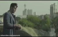 قسمت اول 1 سریال ریکاوری (کامل)(قانونی) | دانلود رایگان قسمت اول سریال ایرانی ریکاوری 1
