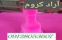 دستگاه هیدروگرافیک سفارشی/02156571305