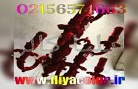 راه اندازی کسب و کار با دستگاه مخملپاش02156574663
