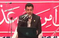 سخنرانی صوتی استاد رائفی پور - پیامبر در عهدین (جلسه2) - 1391.7.7 - مشهد - مهدیه مشهد