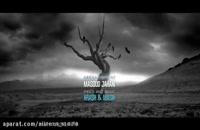 موزیک ویدیو دریا از masih arash ap  | کلیپ