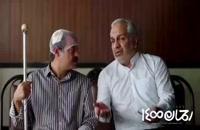 تیزر فیلم   رحمان 1400