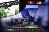 پودر مخمل ایرانی،مخمل پاش صنعتی 09195642293