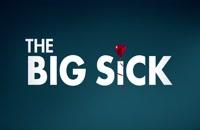 تریلر فیلم بیمار بزرگ The Big Sick 2017