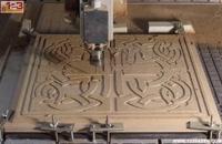 ساخت پنل معرق چوبی