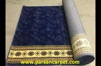لیست قیمت فرش مسجدی در کاشان
