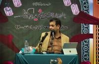 رسالت تاریخی ایرانیان
