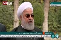 روحانی: لعنت به کسی بگویید که این شرایط اقتصادی را بوجود آورده