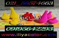 فروش دستگاه مخمل پاش ایلیاکالر 09384086735 ایلیاکالر