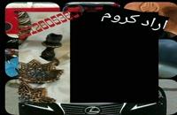 */مواد اولیه دستگاه جیر پاش 09128053607