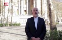 تبریک نوروزی ظریف به زبان انگلیسی