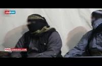 ناگفته هایی از زندگی سرکرده گروه تروریستی داعش