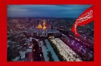 """نوحهٔ """" ای جان حسین ، جانان حسین / عالم سنه ، قوربان حسین """" _ حاج امیر کرمانشاهی"""