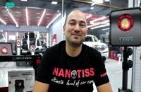 معرفی پروژکتور و چراغ های مخصوص دیتیلینگ خودرو اسکن گریپ-Scangrip - گنجی پخش