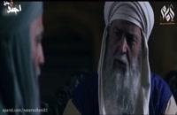 سریال ( امام احمد بن حنبل ) قسمت بیست وششم