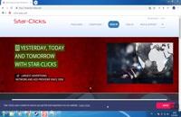 کسب درآمد روزانه ۱۰۰دلار از سایت star_clikcs