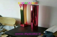 قیمت مواد کروم/آبکاری پاششی 02156574663
