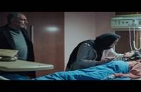 قسمت هفتم 7 سریال نهنگ آبی (سریال)(ایرانی) | دانلود رایگان قسمت 7 سریال نهنگ آبی کامل