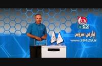 آموزش تصویری استفاده از ماشین ظرفشویی (38429 - 021)