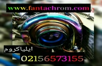 فروش دستگاه مخمل پاش و فانتاکروم در سبزوار 02156571305