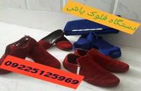 -دستگاه مخمل پاش تضمینی 02156571305