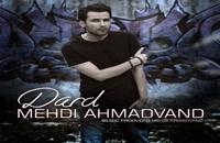 Mehdi Ahmadvand Dard