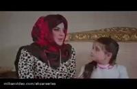 قسمت هفتم سریال هیولا (دانلود رایگان) مهران مدیری با لینک مستقیم- - - -- - -