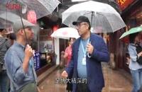 گلگشتی با هنرمندان ایرانی در چین؛