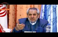 خلاصه اخبار داغ روز | یکشنبه 26 اسفند