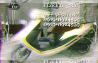 فانتاکروم /ابکاری 09190924535