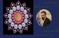 مولودی خوانی حاج محمود کریمی (هدیهٔ نیمهٔ شعبان ashena)