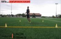 آموزش تمرینات  فوتبالیست های حرفه ای برای کودکان