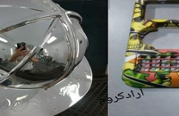 ساخت دستگاه هیدروگرافیک 02156571305/