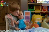 عروسک لاوابو