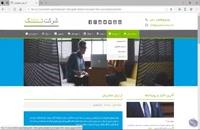قالب HTML شرکتی تک | سنترال فایل