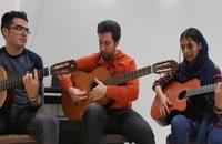 اجرای بسیار زیبا در کلاس گیتار توسط استاد امیر کریمی