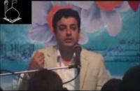 سخنرانی استاد رائفی پور - عهد الهی - 1391.4.15 - شاهرود - جلسه 1