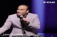 کلیپ خنده دار حسن ریوندی داره می دوزه  - کلیپ فان
