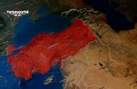 معرفی ترکیه (قسمت اول)