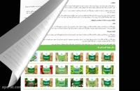 قارچ کش خارجی با عملکرد فوق العاده | ویژه کلزا و غلات | Proline 275