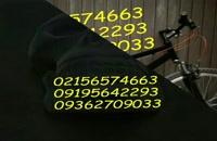 قیمت دستگاه مخمل پاش - فروش پودر مخمل ترک 09195642293