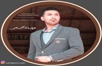 Mehrdad Karimi Heyf