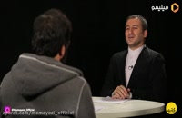 ممیزی طنز تیتراژ پایانی سریال ستایش